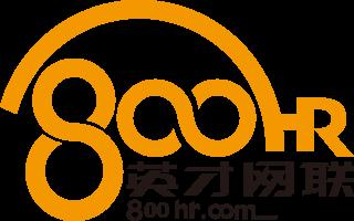 800hr